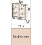 Кухня ТИФФАНИ 19.15 Шкаф-витрина